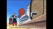One Piece Епизод 99 Високо Качество
