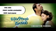 Engeyum-kadhal-lolita-hd-video-s