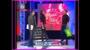 - Шанел отпада от music idol!! 21.05.08