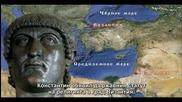 Ерусалим е Константинопол (превод)