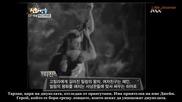Shinhwa Broadcast Епизод 1 ||част 2|| ~ Бг превод