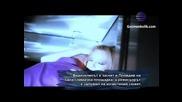 Hово* Емилия - Осмелявам Се *2011