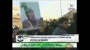 Протести срещу Кадафи в Либия