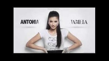 Страхотна! Antonia - Jameia