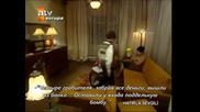 Помни, любими - еп.44 (rus subs - Hatırla sevgili 2006-2008)