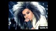 Bill Kaulitz - My Sexy Lover