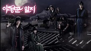 Бг Превод! E.d.e.n - A New Hope ( The Night Watchman Ost )