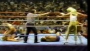 Universal Wrestling Federation (uwf) - 1986-7-12