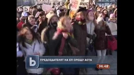 Председателят на Еп срещу Acta