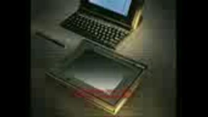 еволюцията на лаптопа