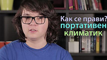 NapRaVi_Si