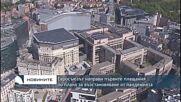 Евросъюзът направи първите плащания по плана за възстановяване от пандемията