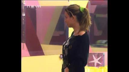 Биг Брадар 4 -Умберто И Наталия