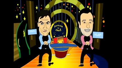Господари На Ефира - Gangnam Style (анимация)
