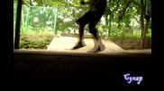 Cyxap Dnb dance