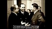 Съветската история