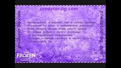 predator-bg.com
