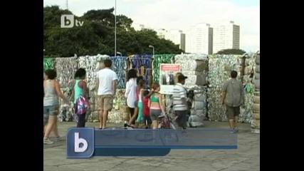 Лабиринт от отдадъци се издига в Сао Пауло