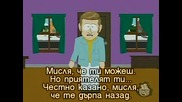 South Park - Guitar Queer - O [bg Subs]