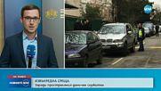 """Покушението срещу данъчен в София – """"изстрел срещу държавата"""""""