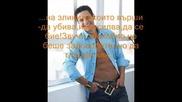 {}~alejandro Chaban - Sex Bomb~{}~малко инфо и интервю~{}el rostro de Analia
