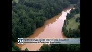 Проливни дъждове причиниха наводнения в Северна Каролина