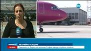 Спукано стъкло приземи аварийно самолет в София