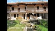 1 част 100 забележителности на Северозападна България