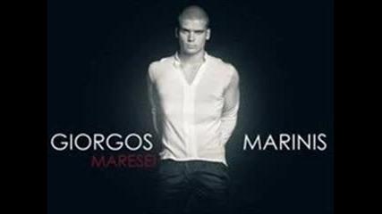 N E W Giorgos Marinis - Maresei Високо качество