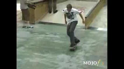 Skate В Москва