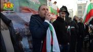 Кадри от националния протест - София 28.01.2016г