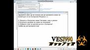 Как да направим Windows 7 на Български език?