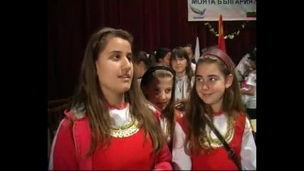 Познавам ли моята България? - Стамболийски 12.06.2011 - Част 7