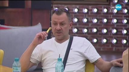 Гъмов разказва: Неволите на един актьор в театъра - Big Brother: Most Wanted 2018