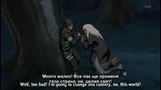 [ Bg Sub ] Naruto Shippuuden 71 Високо Качество
