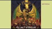 Dio - Killing The Dragon(limited Tour Edition Retail) - 2002