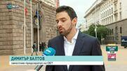 """""""Обединение за туризма"""" иска бързи тестове за влизащи в България туристи"""