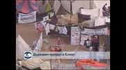 Очакват за масови протести на привържаници на сваления президент Мохамед Мурси