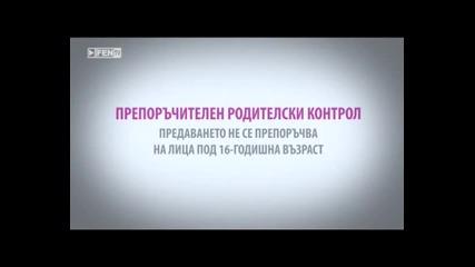 Динамит /еп.10/ - 9 декември 2012 г.