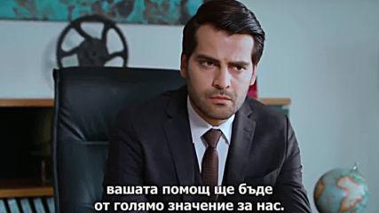 Назови ме по име - сезон 2, еп.61