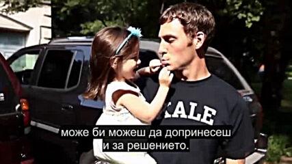 """ДУМАТА С """"Р"""" part.2"""