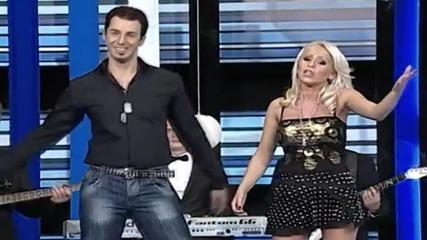 Amir Smajic i Ada Grahovic - Ukradi me - Prevod
