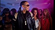 Daddy Yankee Ft. Arcangel - Guaya (official Video)