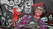 Naruto Bijuu & Jinchuuriki song