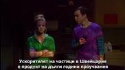 Теория за големия взрив / The Big Bang Theory / S03 E015