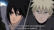 [ Bg Sub ] Naruto Shippuuden - Епизод 203