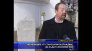 Мъчениците от Старозагорското клане да бъдат канонизирани