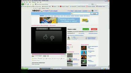 Най - Гледаното клипче в vbox7.com