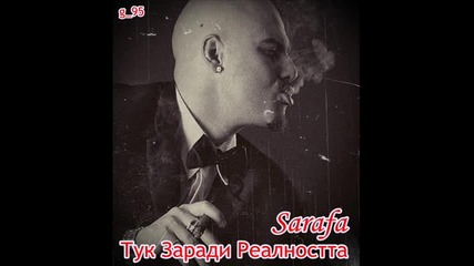 New !!! Sarafa - Тук Заради Реалноста (тзр)