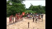 Survivor 3 Островите на перлите - Племето Пачека на игра за неприкосновеност.първа част.